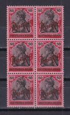 DANZIG GERMANY 1920, Mi# 40, block of 6, CV €60, MNH