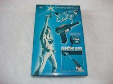 Michael Jackson Captain Eo 1988 Japan Lazer Gun Game in Box / Boxed Mega Rare