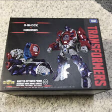 TAKARA TOMY G shock x Transformers DW-6900TF-SET MASTER OPTIMUS PRIME 35th