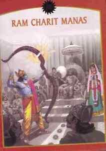 RAM CHARIT MANAS - AMAR CHITRA KATHA  - GREAT HOLIDAY GIFT