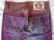 Used Gundam Red Jeans pants MS-06S Char Zaku Zeon emblem MOBILE SUIT UC mg hg pg
