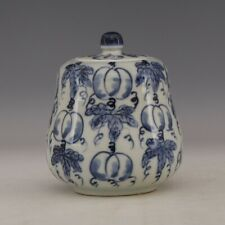 Chinese old porcelain Blue and white porcelain  Covere Jars