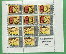 Lot of 10 Netherlands Miniature Sheet Stamps B404a Cat Value $200 Child Welfare