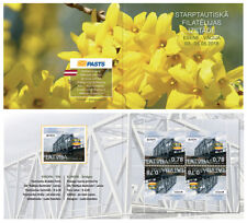 NEW 2018  Latvia Lettland Europa, CEPT, bridges, train, Booklet MNH FREE SHIP
