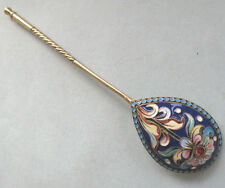 Fine Imperial Russian Gilt Silver Shaded Enamel Spoon, No Reserve Price!
