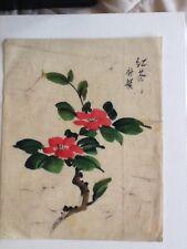 Asian /Chinese Batik painting