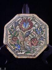 Rare Antique Octagonal Persian Islamic Tile