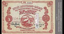 Groenland 2017  Bankbiljetten op postzegel  1  blok-m/s    postfris/mnh.