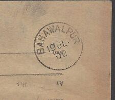 India 1902 telegram cancelled sc BAHAWALPUR + envelope