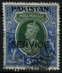 Pakistan 1947 SG#O12, 5R Green And Blue KGVI Official Used #D30897