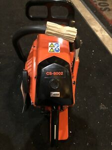 echo cs-8000 chainsaw (CS-8002/ CS-800P)