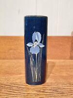 """Vintage Otagiri Blue Iris Flower Bud Vase, 6 1/2""""Tall"""