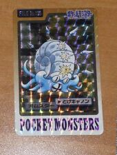 POKEMON POCKET MONSTERS JAPANESE CARD PRISM CARTE FILE NO.139 Omastar 1997 **