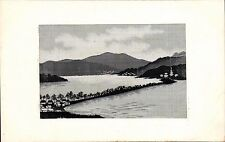 More details for woven silk. ama-no-hashidate. lake & mountains.