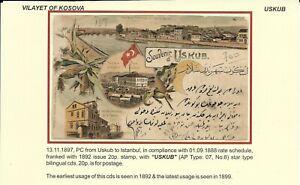 Turkey 1897 Vilayet of Kosova Serbia Uskub litho postcard to Istanbul t.7