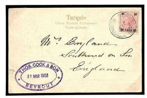F428 Syria AUSTRIAN LEVANT *Beyrutti* Forwarded THOS COOK BEYROUT 1903 Cover