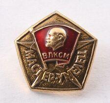 "Soviet VLKSM Komsomol ""Master Craftsman"" Award Lenin Badge Pin Young Youth"