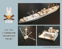 PE 1/700 Jeremiah O Brien/ John W. Brown Liberty Ship for Trumpeter 05755/05756