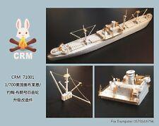 PE 1/700 Jeremiah O Brien/ John W. Brown Liberty Ship for Trumpeter 05755/05756