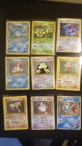Holo English & Japanese Pokemon Cards Lot Huge Binder Collection Vintage WOTC!!!