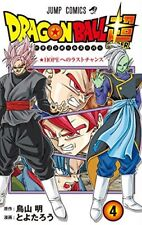 DRAGON BALL SUPER (4) Japanese original version / manga comics