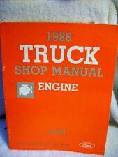 1986 Ford Light Truck Shop Engine Bronco Econoline 86