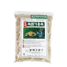 Bongrae Mugwort Moxa Powder moxibustion 500g