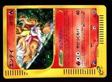 POKEMON JAPANESE HOLO N° 027/087 ENTEI HOLO 1ed