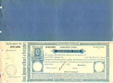 BULGARIA postal bills 1, 2, 5, 10, 20 Leva with wax seals - samples