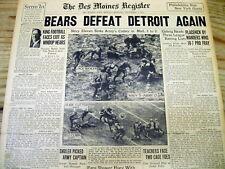 1934 headline newspaper NFL Football champion CHICAGO BEARS defeat DETROIT LIONS