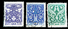 UAR Syria Stamp /  1959 /   Used / Set of 3
