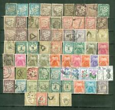 French Postage Due Stamps