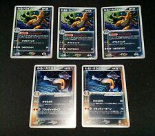 Pokemon Card Japanese Ex Team Rocket Returns Dark Dragonite, Gyarados 14pcs
