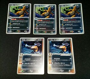 Pokemon Card Japanese Ex Team Rocket Returns Dark Dragonite, Gyarados 14pcs