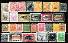 Paraguay - Lotto da 100  Francobolli (Stamps)  perfetti