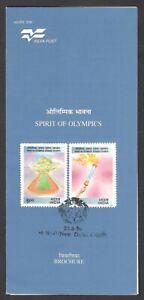 India 1996 Spirit of Olympics used brochure