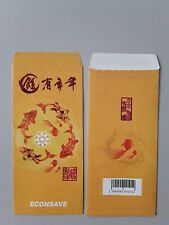 Ang Pao Red Packet 1pc Econsave