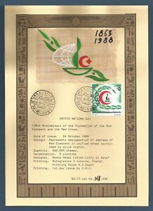 Egypt - 1988 - Special Limited Edition - Design on Papyrus - UN - United Nations