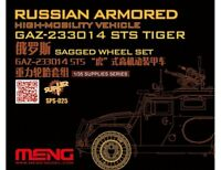 Meng 1:35 Sagged Wheel Set for Russian Vehicle GAZ 233014 STS Tiger #SPS025
