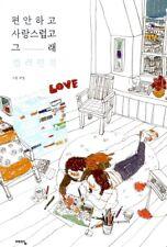 COLORING BOOK Puuung Illustration Book Love is Grafolio Couple LoveStory Artbook