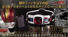New Legend RiderKamen Rider Den-O Transformation hensin Belt JAPAN F/S S3172