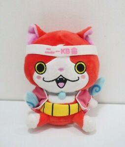 """Yokai Watch Jibanyan Meow Nya-KB Bandai Kuttari Plush 6"""" Stuffed Toy Doll Japan"""