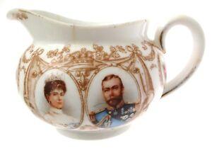George V Commemorative Jug Creamer Coronation