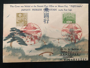 1935 Fujiyama Japan Karl Lewis Scenic cancel Cover To Seminole OK USA
