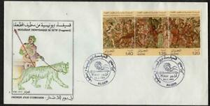 Algeria 639a used VF on cacheted unaddressed FDC; cat value $ 5.75
