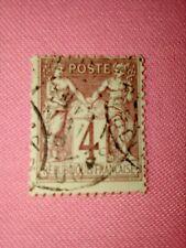STAMPS - TIMBRE - POSTZEGELS - Republique Française 1877  NR. 71a (F 124)