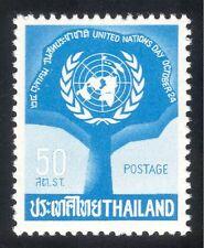 Thailand 1963 UN Day/United Nations/Symbol/Emblem/Maps/People 1v (n43579)