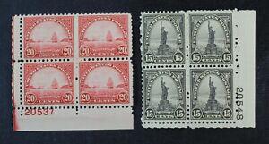 CKStamps: US Stamps Collection Scott#696 698 Block Mint 2NH 2H OG Each