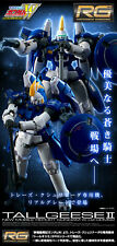 BANDAI Premium RG 1/144 Tallgeese II Plastic Model Kit Gundam Wing