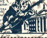 1941 Ireland Sg 128 2½d blue-black 'Broken Windows' (R10/1) Fine Used